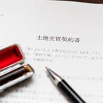 滋賀の土地 再発掘!!セミナー 12月10日(土)   [大津市] 【予約受付中】